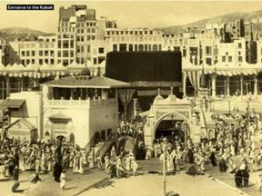 Baab-e-Bani Shaybah: The Entrance into the Haram of Ka'batullaah