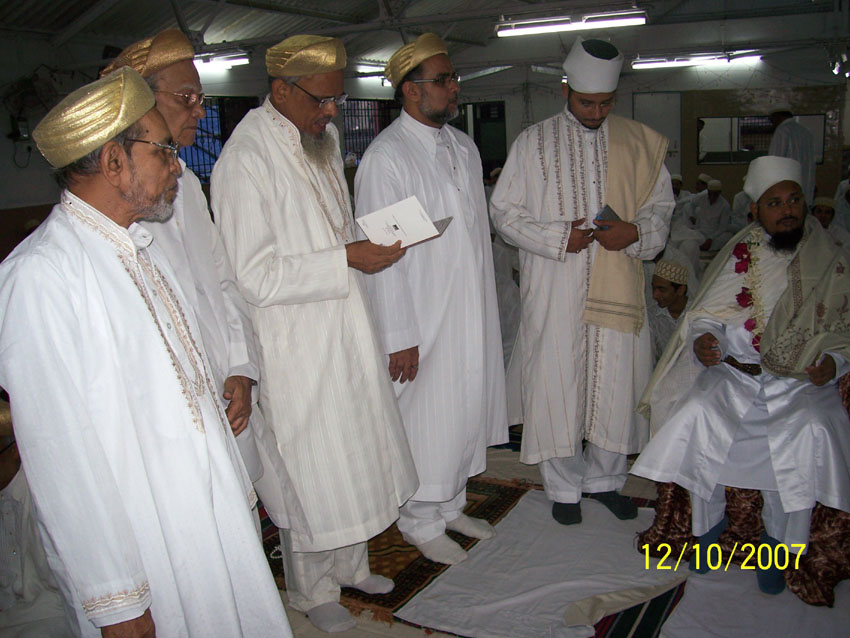 A tasweer of Mukaasir saheb and Hudood at the ibaadaat of Eid ul-Fitar