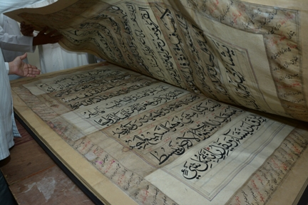 Qur'an is the source of All Knowledge