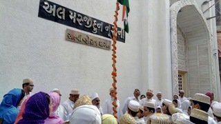 Alavi Bohras: Flag Hoisting Ceremony