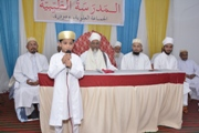 Madrasah Taiyebiyah - Sanad Nawaazi & Play by at-Taiyebaat Group